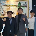 한국미술가교류협회, 여주 한강문화관서 홀몸노인 돕기 회원전 개최