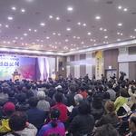 소통·공감 토대 '행복도시' 포문