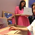 삼성, 감성 담은 스타일에 '기가급 무선인터넷' 노트북 출시
