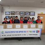 인천 십정2동 지역사회보장협의체, 지역 저소득 가정 중학생에 학습용품 지원