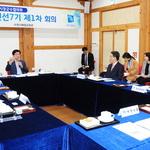 경기시장군수협의회서 李 지사 공약사업 도비 보조비율 논의