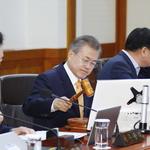 """文, 평양공동선언 비준 """"한반도 완전한 비핵화 촉진"""""""