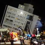 """대만 지진, 피사의 호텔 깡통건물 오명 망쿳땐 초토화도, """"친절하고 맛있는데"""""""