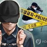 심신미약 인정, 부글부글 끓게해 '인천 초등학생' 판례는 어디쯤
