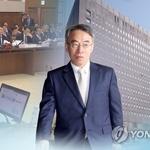 검찰 임종헌 구속영장 청구, 양승태 전대법원장 공범적시도