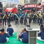 이천시지속가능발전협, 중앙통서  '승용차 없는 날' 행사