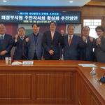 의정부시, '의정부시형 주민자치회 활성화 추진방안' 자치행정국 조찬포럼 개최