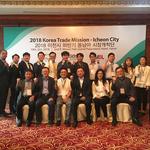 이천지역 기업 10곳, 베트남 하노이· 태국 방콕서  수출상담회