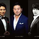 구리시 오페라단, 내일 크로스오버 평화콘서트 개최