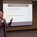 인천항만공사,원숙연 이화여대 교수 초청 수요강좌