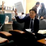 구글·LG 청라 G-시티 입주 '뜬소문'