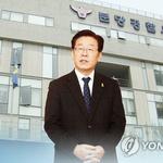 이재명 도지사 29일 경찰 출석 친형 강제입원 의혹엔 '선긋기'
