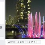청라 임의단체 '비공식 루트'로 경제청에 e-스포츠 행사 제안