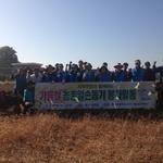 인천 중구자원봉사센터·영종용유지원단 지역 농가서 농작물 수확 일손돕기 활동