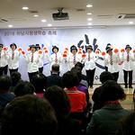 """2018 하남시 평생학습축제 """"펼쳐락(樂)"""" 성료"""