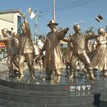 안성시, 만세광장 3.1운동 기념 동상 제막식 성료