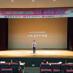 안성도서관 다목적홀서  오는 27일  '제21회 시와 음악의 만남'