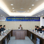 연천군, 한탄강 지질공원 관광활성화 용역 중간보고회