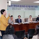 광명시의회 회의실서 '평생교육 활성화 토론회'열려