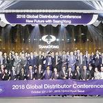 쌍용차, 2018 해외대리점 대회 개최