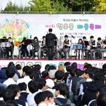 마을공동체 한마당 된 '열우물 축제'