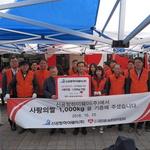 신공항하이웨이 사랑의 쌀 1000kg 기증 임직원 부평역서 무료 급식 봉사 펼쳐
