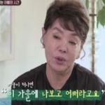 김수미, 나도 약한 여자랍니다, 한채영 뺨치는 '고양이상'이