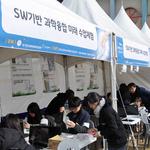 의정부교육청,  '제4회 혁신교육지구 온마을 잔치 Free-터' 개최