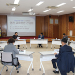 연천교육지원청, 군의회와 함께 교육현안 협의