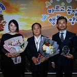 양평군, 배우 방수형·박리디아 홍보대사 위촉
