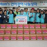 건보 경인본부, 저소득 영유아 보육가정 400가구에 육아용품 지원