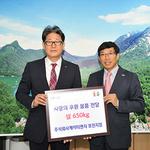 KT&G 포천지점, 사랑의 이웃돕기 쌀 후원