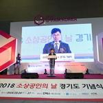 지역경제 뿌리 '소상공인' 격려