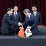 IFEZ, 中 톈진과 경제특구 협력모델 선도