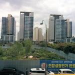 송도 '조개딱지' 조합아파트 토지확보 '진땀'