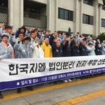 """""""한국지엠 주주총회 절차 문제 무효"""""""