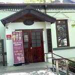 인천 문화유산 활용 방안이 술집·게스트하우스로 개조?