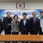 민·관·학 모여 미래 혁신교육 완성