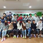 양평군청소년센터, '생각에 상상을 더하다' 주제 워크숍