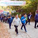 양주시, '2018 우이령 길 범시민 건당 걷기대회' 개최