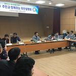 안양만안서, '주민과 함께하는 치안설명회' 개최