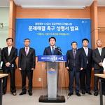 """""""시흥 공공택지 개발 피해대책 내놔라"""""""
