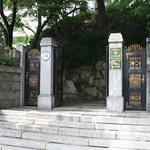 """""""인천 역사자료관→게스트하우스 지역사회 논의 없는 市 일방 결정"""""""