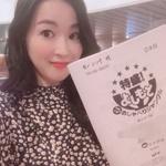 강한나, 왕대륙 스캔들 여배우 '아니다' 깜놀한 팬들, '방탄소년단 지민' 따라한 영국남