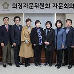 안양시의회 보사환경위, 제8대 전반기 의정자문위원회 보사환경분과 회의 개최