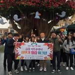 안성시 청소년상담복지센터, '힐링워크숍' 개최