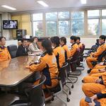 수원소방서, 경기도의회 안전행정위원회 의원들과 간담회 실시