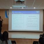 인천 연수구 시설안전관리공단 임직원 대상 개인정보 보호법 교육
