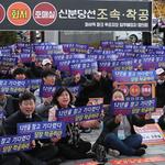 신분당선 광교~호매실 착공하라 '12년의 외침'