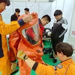 강화소방서, 교육축전서 '119소방안전체험장' 운영